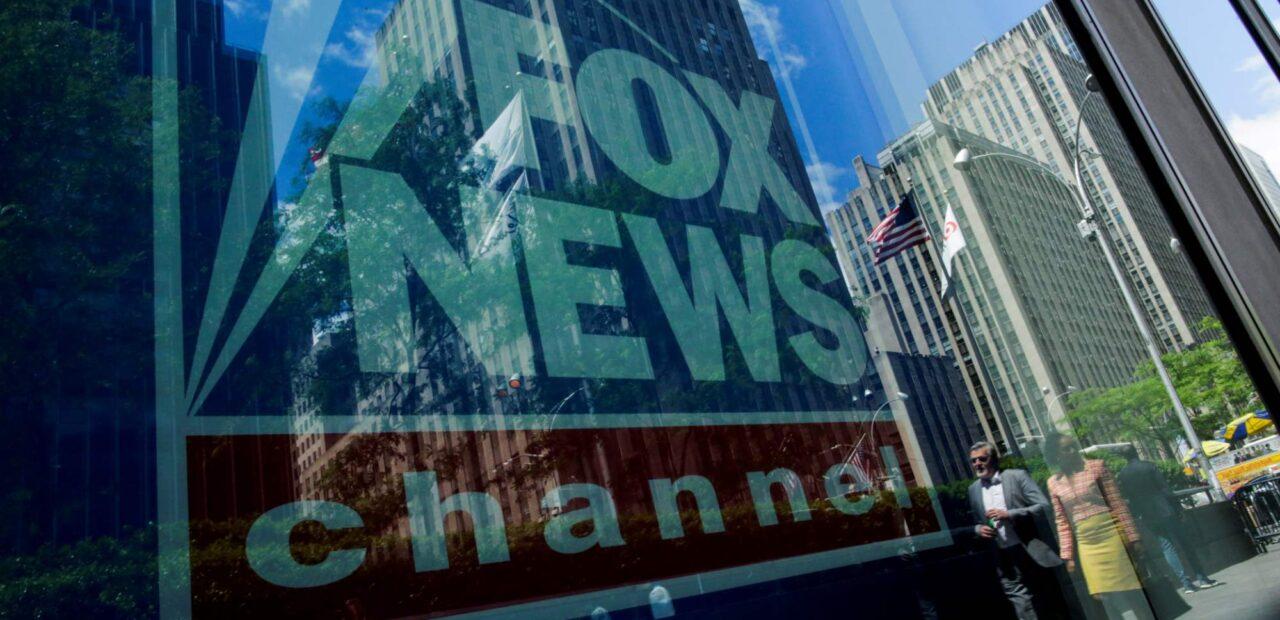 Dominion demanda por difamación a Fox News tras las elecciones en EU