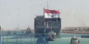 Autoridades liberan al buque Ever Given, luego de 6 días de bloqueo en el Canal de Suez