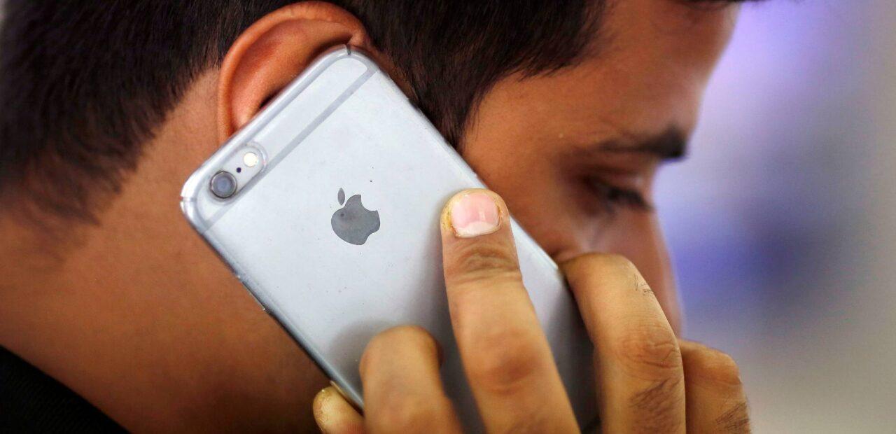 Apple notificaciones privacidad