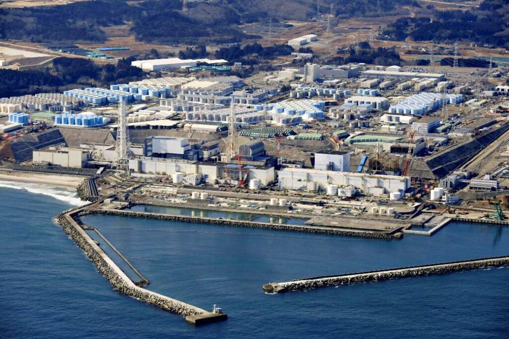 aguas residuales fukushima