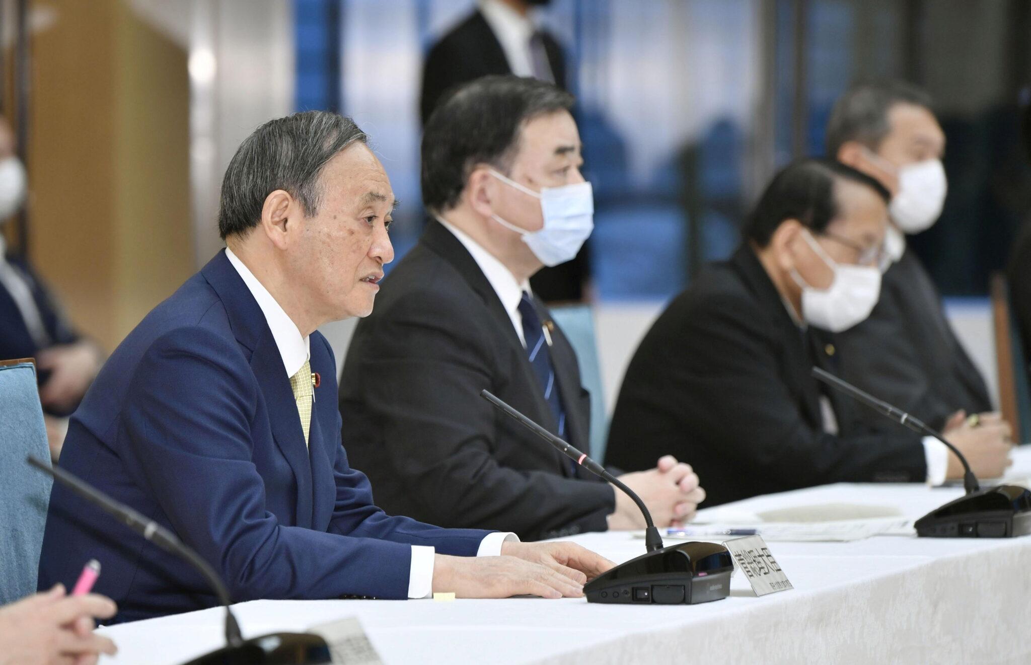 primer ministro japon
