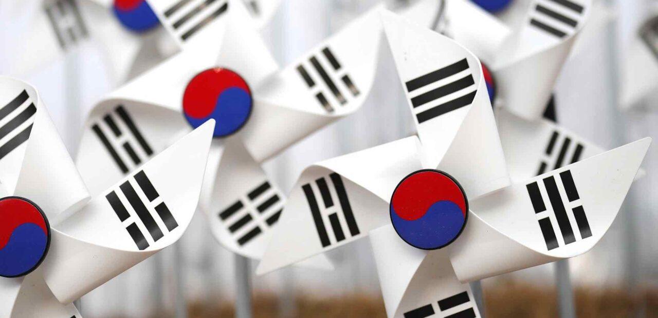 Corea del Sur | Business Insider México