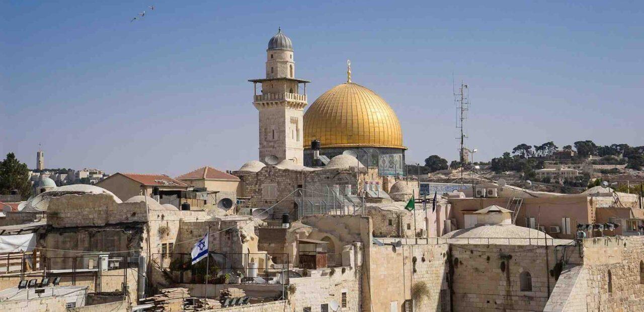 Jerusalén | Business Insider México