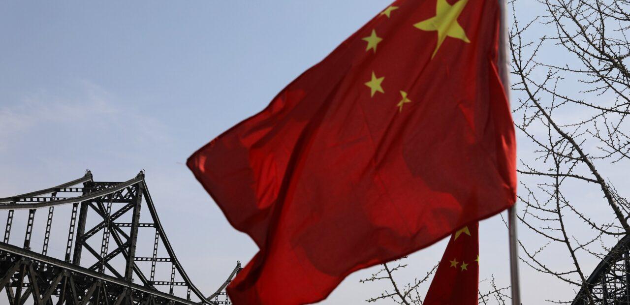 China planeación familiar