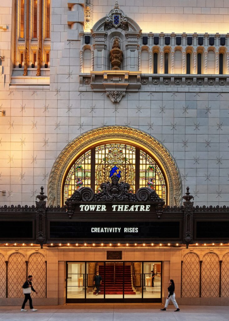 Tower Theater Apple Store