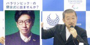 La ceremonia de inauguración de los Juegos Olímpicos de Tokio 2020 está en problemas, luego de que el director del show fuera despedido por hacer comentarios antisemitas