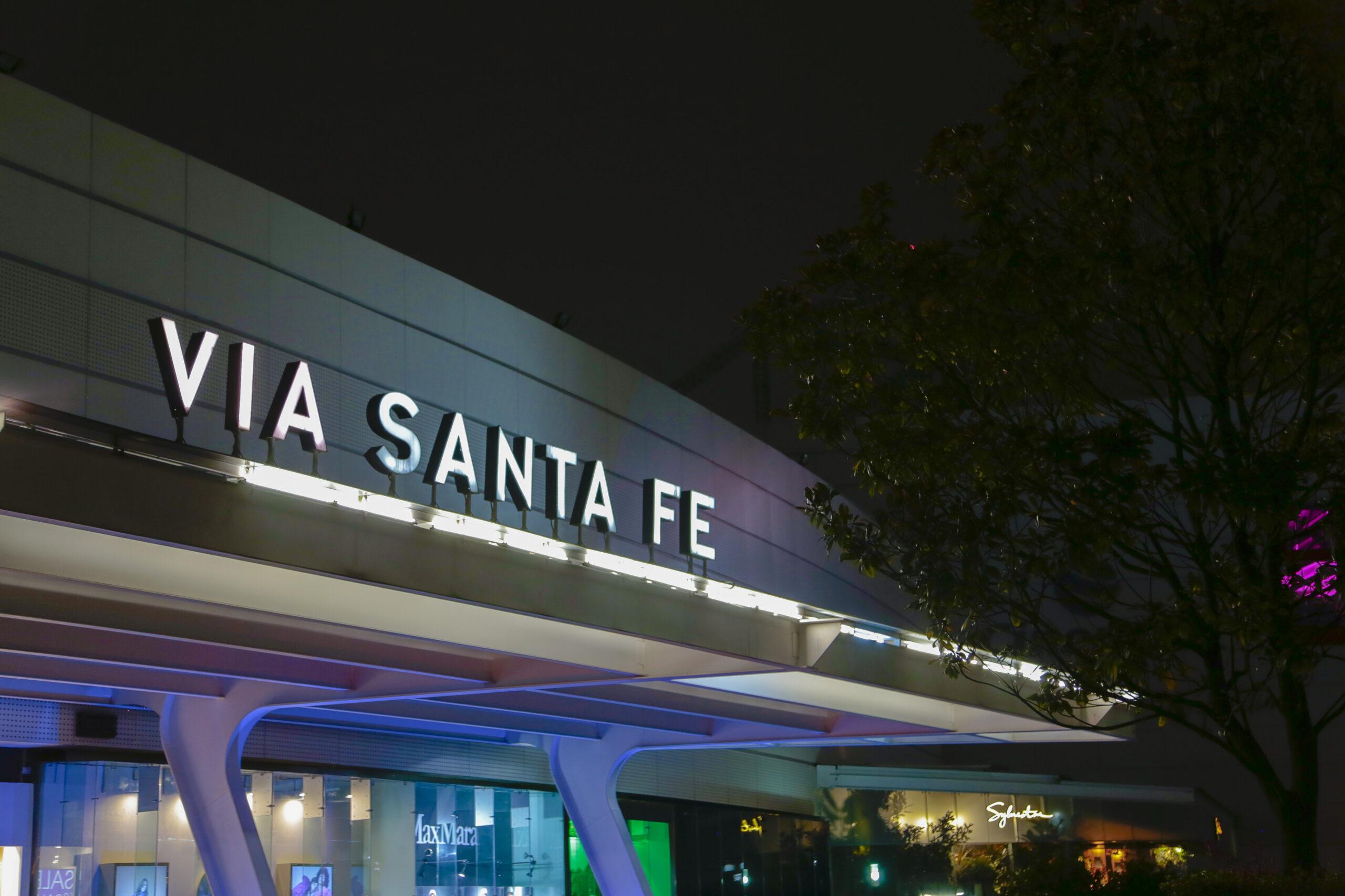 Vive la Via Santa Fe y sube al nivel más alto
