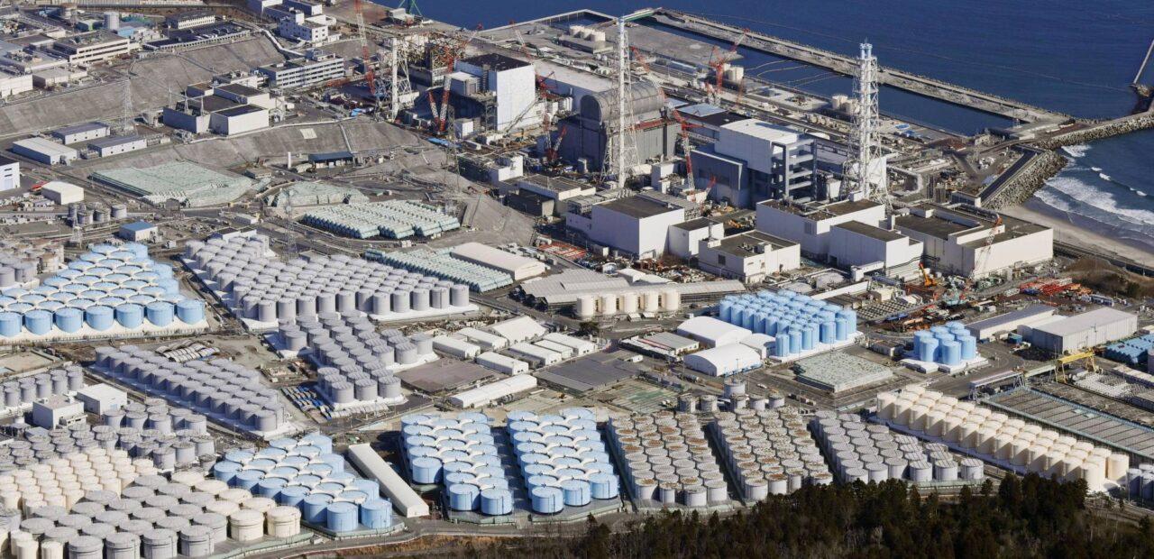 Fukushima   Business Insider Mexico