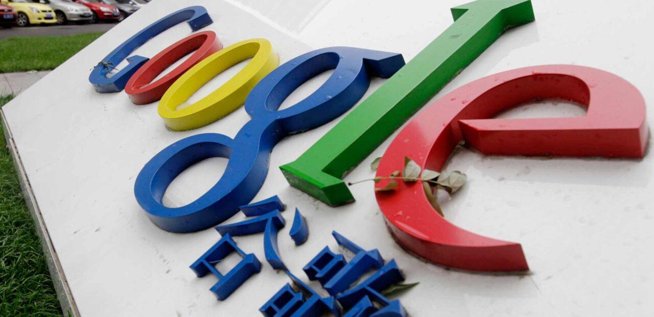 Google_hong_kong  Business Insider México