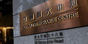 En China, usuarios de redes sociales reaccionaron con repudio a la carta que envió el CEO de Evergrande a sus empleados