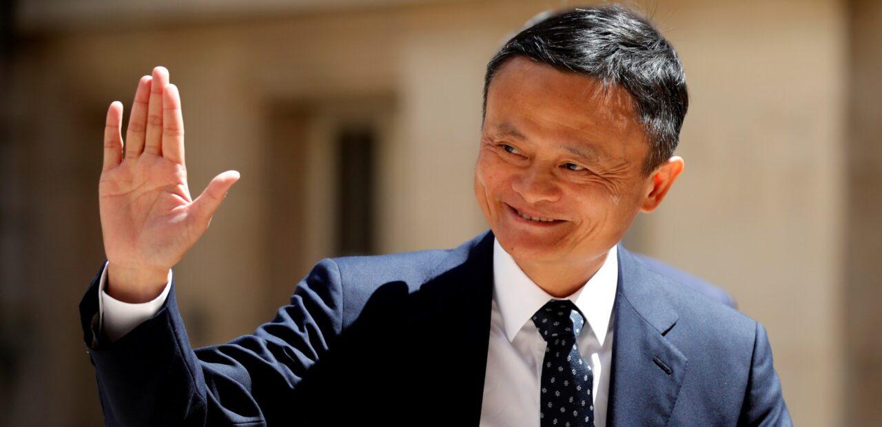 Jack Ma Alibaba | Business Insider Mexico