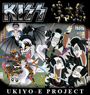 Kiss Ukiyo Project