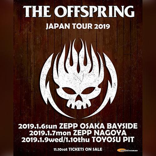 2019 Japan Tour