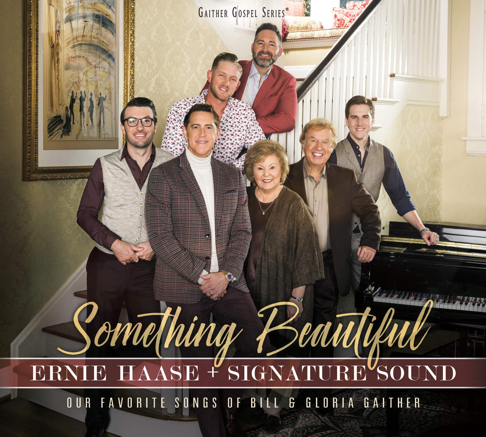 EHSS Announces new album Something Beautiful Available April 17