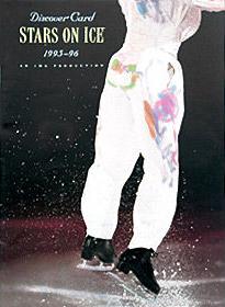 1996 Stars On Ice Tour