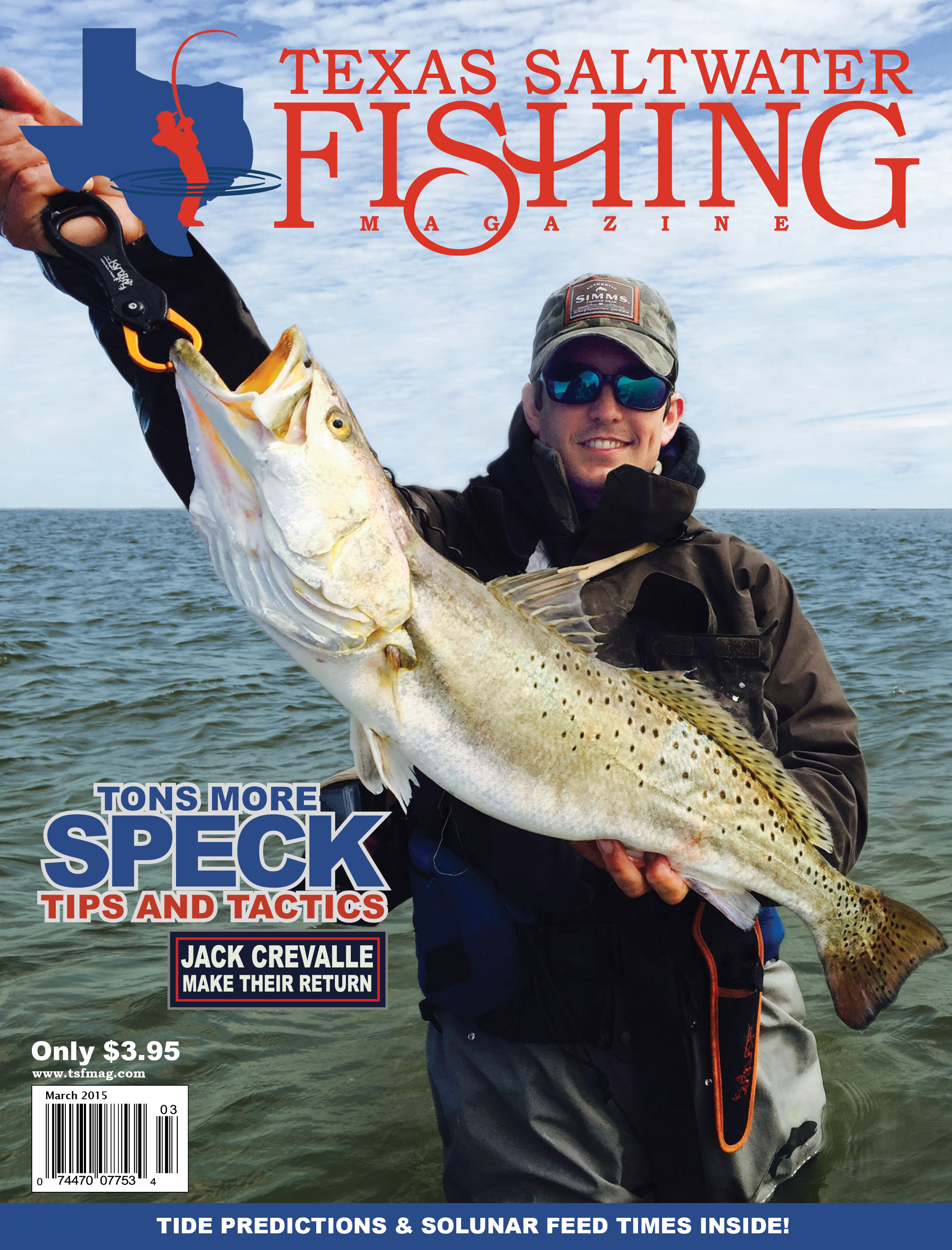 texas saltwater fishing magazine march 2015