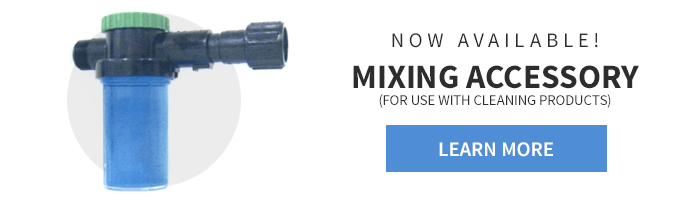 NOW AVAILABLE! Mixing Accessory
