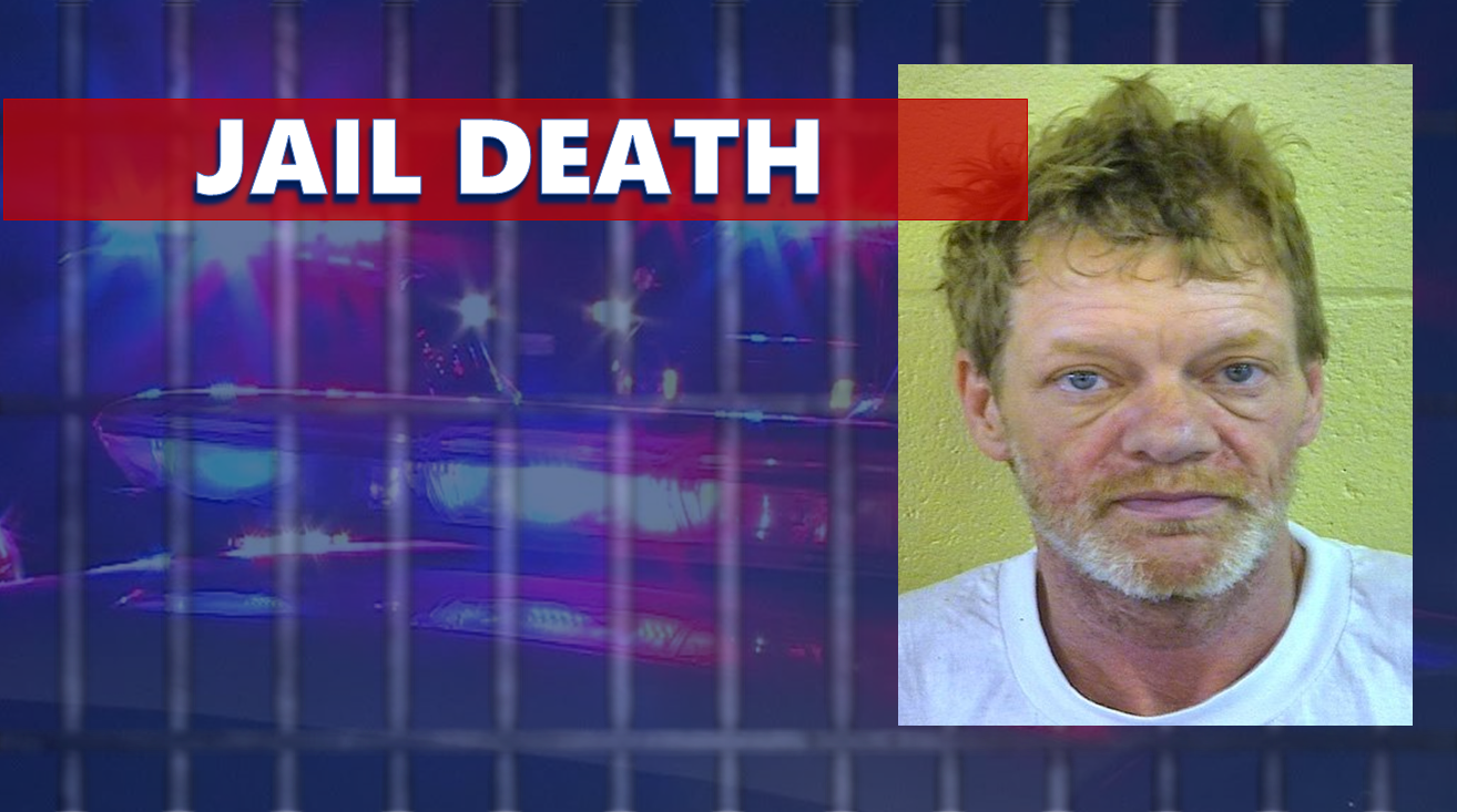 BREAKING:  Burglary Suspect Found Dead in Dubois County Jail