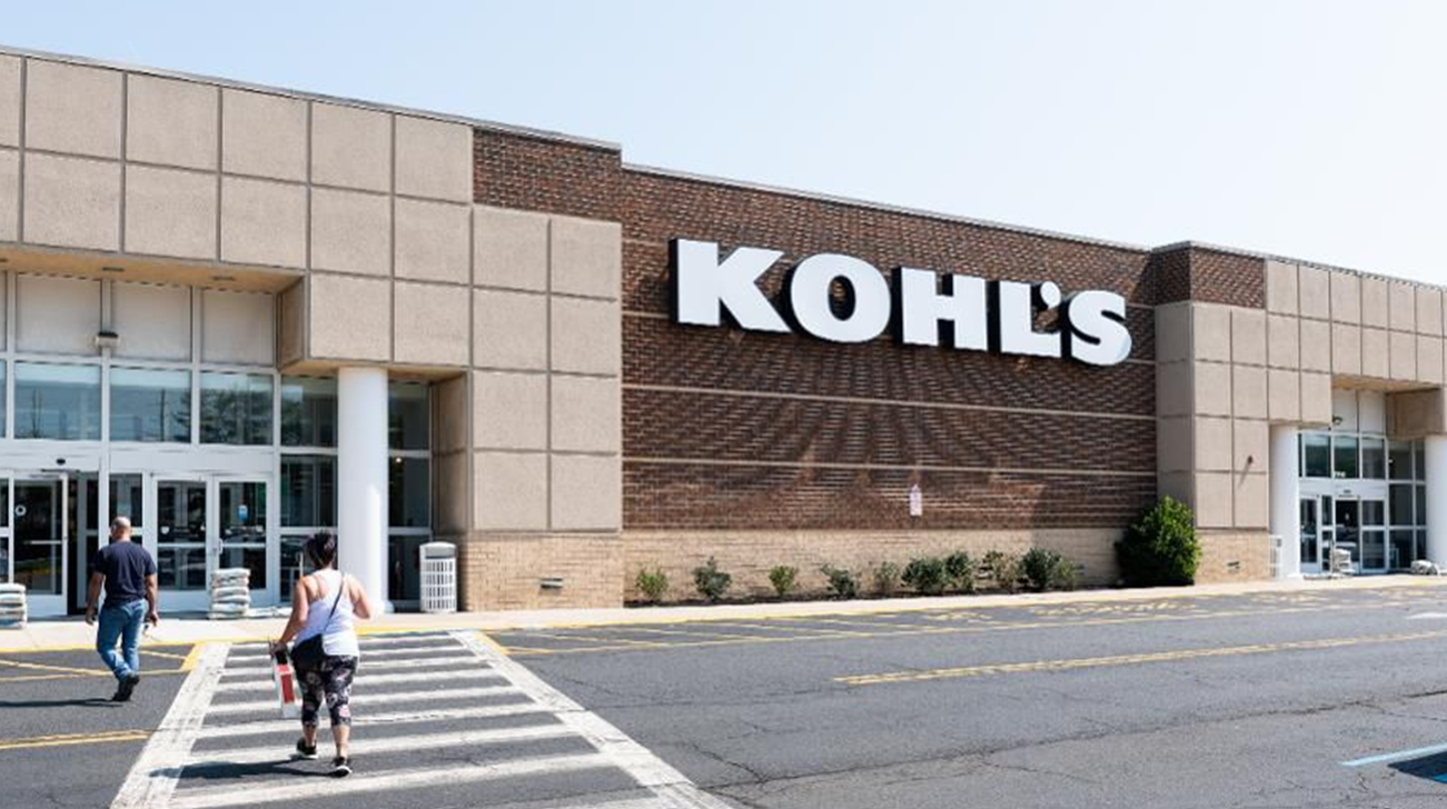 Kohl's Will Open in Germantown Shopping Center, Just Another Retailer Setting Up Shop on Jasper's North-End
