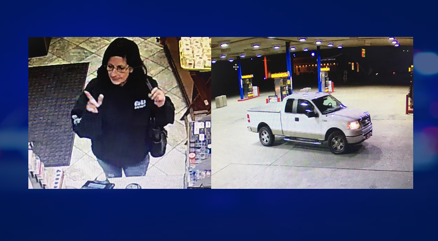 JPD Asking For Your Help Identifying This Vehicle and Suspect