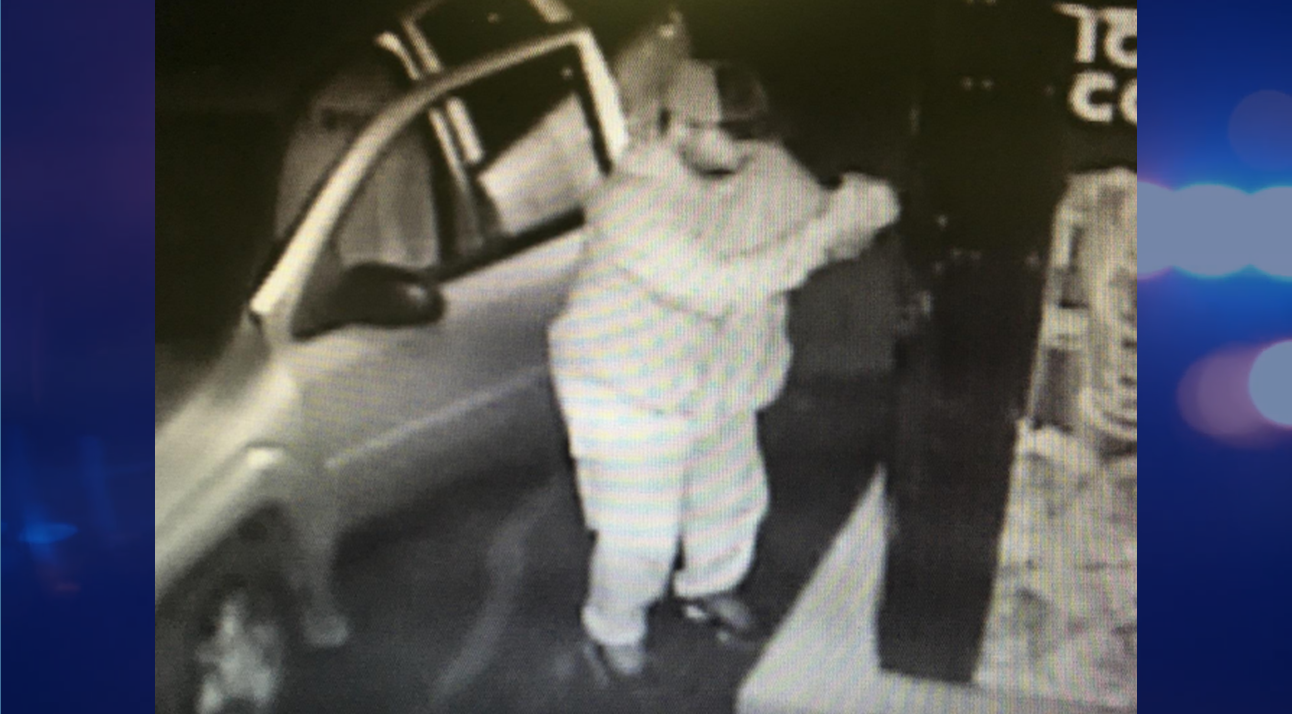 DO YOU KNOW HIM?  Jasper Police Searching For Alleged Vending Machine Vandal and Thief