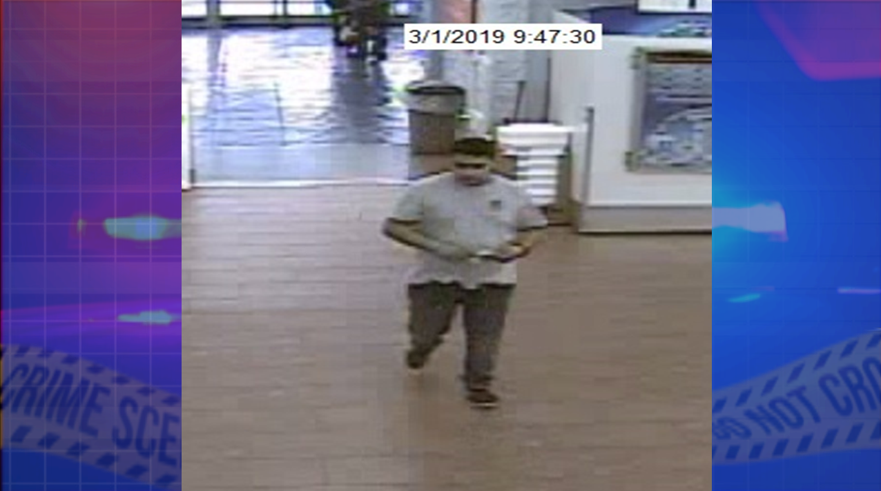 DO YOU KNOW HIM?  Jasper Police Asking For Your Help Identifying Male Subject