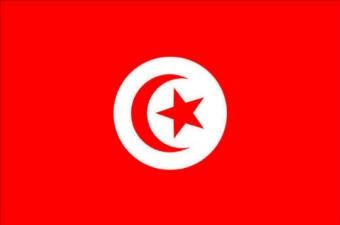 Yanni Fan Club Tunisia