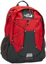 8c27ec8a8 053329801551 UPC - The North Face Jester Backpack One Size Tnf | UPC ...