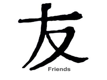 Wall_friendssymbol