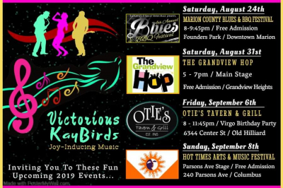 Four Opportunities to check out the KayBirds