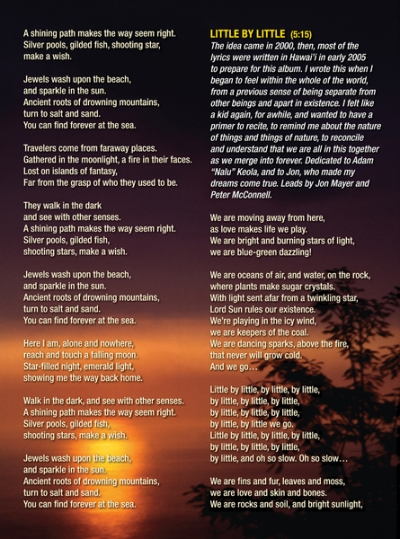 Insert - Liner Notes - Lyrics. Honaunau, Big Island, Hawai'i, sunset.