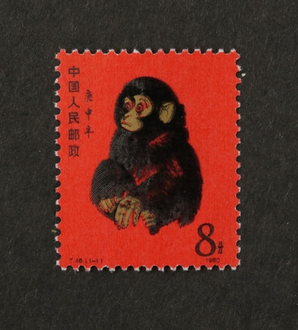 Stamp Auction: 2-21-19