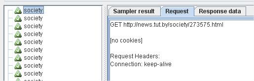 JMeter Functions Log_Level = INFO
