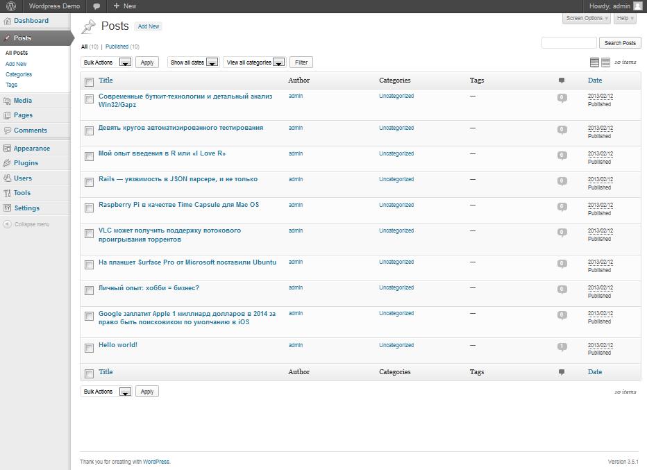 BlazeMeter: Test Server Configuration