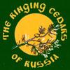 RingingCedarsofRussia
