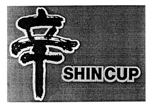 SHIN CUP & Chinese Character Design
