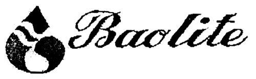 TAIZHOU BAOLITE SHOES CO., LTD