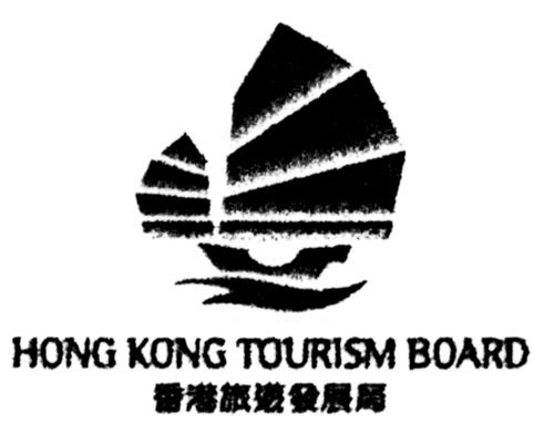HONG KONG TOURISM BOARD (CHINESE CHARACTERS) AND DESIGN