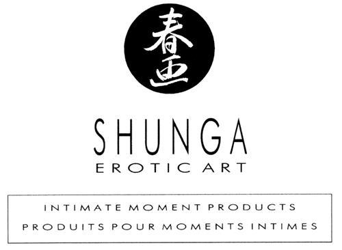 SHUNGA EROTIC ART & Design
