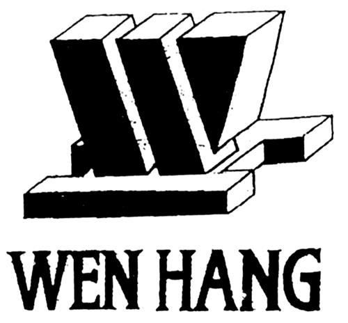 SHISHI WENHANG LANTERN-ORNAMEN