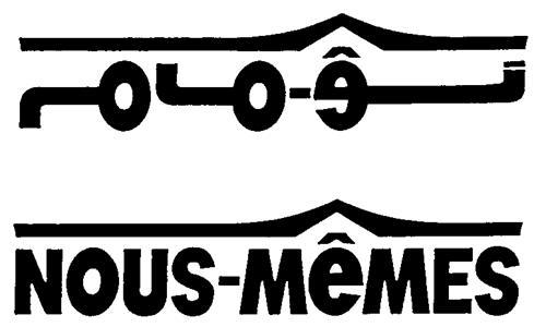 NOUS-MÊMES & Design