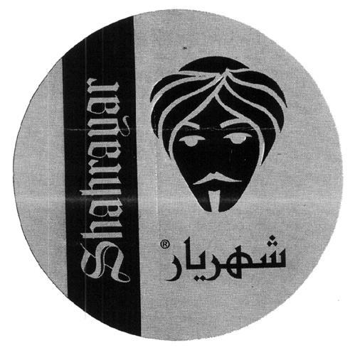 Monsieur HAZEM AL-SALEM,