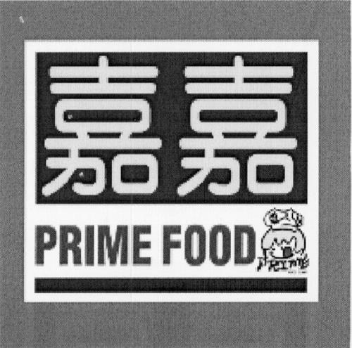 PRIME FOOD PROCESSING CORP.,