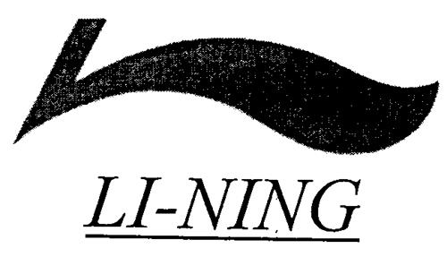 Lining Sports (Shanghai) Compa