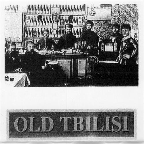 """Georgian Wines & Spirits Comp"