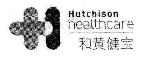 HUTCHISON WHAMPOA ENTERPRISES