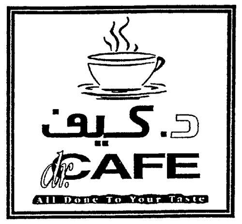 YOUSEF S. AL RAJHI TRADING EST