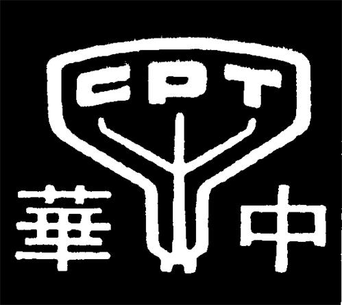 CPT AND CHINESE CHARACTERS AND DESIGN