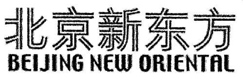 BEIJING NEW ORIENTAL & DESIGN