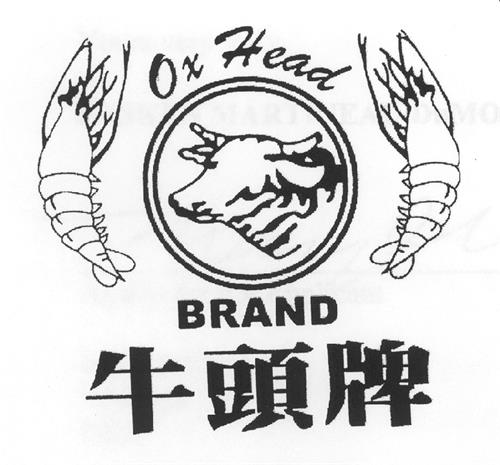 OX BRAND & DESIGN WITH CHINESE CHARACTERS